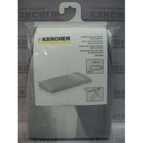Чехол для гладильной доски Karcher серый